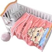 兒童毛毯兒童嬰兒毛毯雙層小毛毯午睡毯加厚寶寶蓋毯雲毯新生兒珊瑚絨毯子 小天使