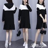 大碼拼色連帽中長款T恤裙寬鬆顯瘦遮肚子藏肉減齡洋氣休閒洋裝 范思蓮恩