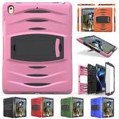 蘋果 iPad Mini4 iPad Mini 1 2 3 波浪 防撞平板套 平板殼 保護套 支架 雙層保護 防摔殼