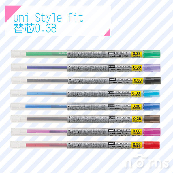 【uni Style fit替芯0.38】Norns UMR-109開芯筆 筆芯 三菱 中性筆 日本文具