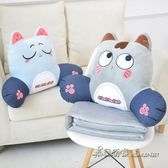 小貓腰枕靠墊大號辦公室抱枕靠背墊午睡孕婦靠枕椅子護腰墊腰靠【米蘭街頭】igo
