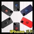 【萌萌噠】iPhone13 12 系列 Mini Pro Max新款流光指環扣 360度旋轉支架 磁吸車載 全包軟殼 手機殼