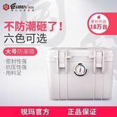 防潮箱 單反相機防潮箱攝影器材配件干燥箱鏡頭防霉箱安全收納密封箱