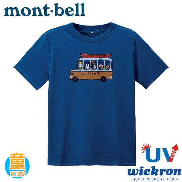 【Mont-Bell 日本 童 Wickron BUS 短袖排汗T恤《藍》】1114210/吸濕排汗/抗UV/休閒衫/運動