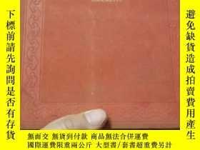 二手書博民逛書店Eighth罕見National Congress of The Communist Party of China