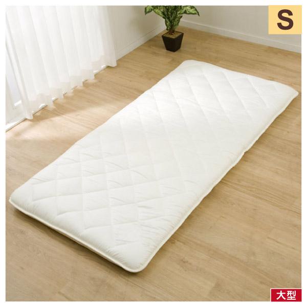 ◆日式床墊 睡墊 折疊床墊 極厚防蟎 單人 NITORI宜得利家居