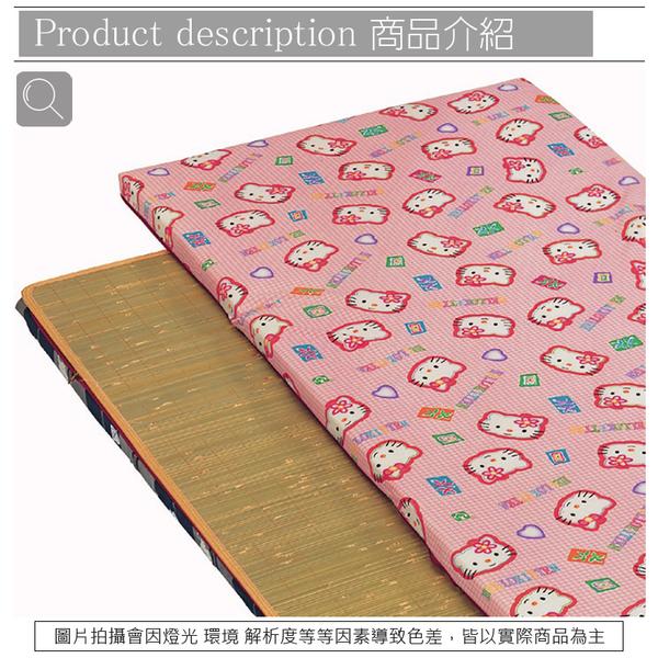《固的家具GOOD》625-4-AM 5尺手提抗菌床墊