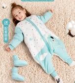 梓貝嬰兒童睡袋秋冬季加厚恒溫春秋薄款寶寶中大童防踢被四季通用 夢露