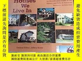 二手書博民逛書店The罕見Houses We Live In: An Ident
