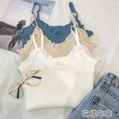 夏裝年新款小吊帶內搭抹胸女白色背心無袖上衣針織打底 花樣年華
