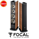 法國 Focal ARIA 900系列 ARIA 936 落地型喇叭 核桃木 送北區精緻安裝乙式