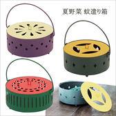 日本Gendai hyakka 夏日野菜線香盒 A085 西瓜/玉米/茄子【JE精品美妝】