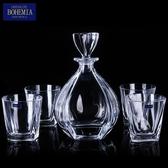 捷克進口創意玻璃酒具套裝 洋酒威士忌酒杯酒瓶套件商務禮品 叮噹百貨