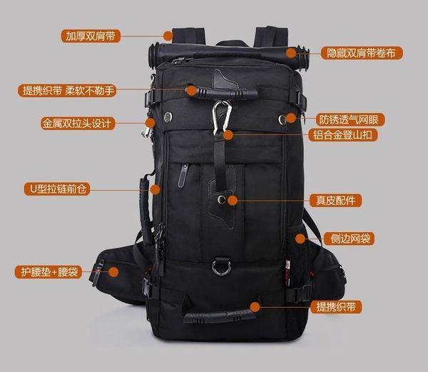 kaka2070 雙肩包男旅行大背包戶外運動出行包大容量多功能防水登山包