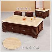 【水晶晶家具/傢俱首選】JM1790-1 瓦爾克胡桃色石面大小茶几二件全組