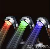 LED發光七彩溫控增壓花灑噴頭 過濾手持淋浴蓮蓬頭套裝   瑪麗蘇