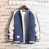 男士秋季韓版牛仔外套休閒夾克棒球衣服 衣普菈