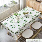 桌布 北歐桌布防水防燙防油免洗桌墊