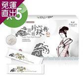 Angel LaLa 天使娜拉 頂級珍珠粉(30包/盒x5盒)【免運直出】