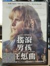 挖寶二手片-T04-312-正版DVD-電影【搖滾男孩狂想曲】ABBA同門師兄泰德真實傳奇(直購價)