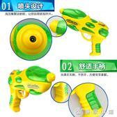 兒童高壓水槍玩具男孩呲水槍遠射程 寶寶夏天沙灘戲水戶外噴水槍 優家小鋪