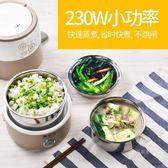 嘉艾億電熱飯盒可插電保溫加熱飯神器迷你小型蒸煮帶飯鍋飯煲1人2