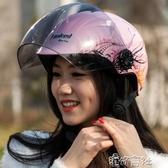 坦克電動車電瓶車半盔男女款防曬夏季夏天個性頭盔安全帽T506T507 (新品)