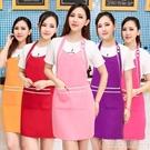 圍裙韓版時尚美容院美容師美甲 母嬰店工作服圍裙 草莓妞妞