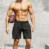 運動短褲男士跑步健身薄款休閒夏季寬鬆訓練籃球沙灘中五分褲 凱斯盾數位3C