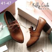 大尺碼女鞋-凱莉密碼-風靡歐洲時尚流行英式摩登牛津鞋4.5cm(41-47)【HL99-1】黃色