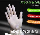絕緣手套-優質PVC絕緣手套DDS酸堿平生物電療手套配件多用途盒裝100只 糖糖日系