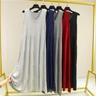 莫代爾洋裝 寬鬆莫代爾連身裙女夏大碼顯瘦背心裙純色A字長裙大擺裙薄打底裙-Ballet朵朵