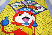 HO KANG 授權卡通品牌 雙人涼被~妖怪手錶 誕生的秘密