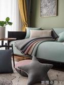 沙發罩沙發墊夏天款北歐夏季涼席冰絲防滑涼坐墊子客廳簡約沙發套罩竹席 NMS蘿莉小腳丫