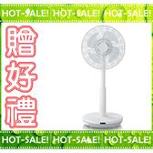 《現貨立即購+贈$899製冰棒機》ARTISAN LF1201 12吋 正逆轉 DC立扇 循環扇+涼風扇 電風扇