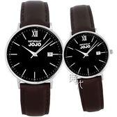 【台南 時代鐘錶 Naturally JOJO】典雅品味情人對錶 JO96938-88F JO96938-88M