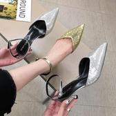 中跟涼鞋 韓版女鞋子 新款尖頭珠片百搭搭扣純色細高跟涼鞋單鞋女細跟涼鞋【多多鞋包店】ds4210