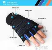 新款健身手套男女啞鈴器械護腕力量訓練半指透氣防滑護掌運動手套 電購3C