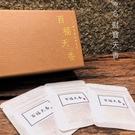 【降真香】新包裝 * 極品琥珀降真香-百福天香 / 24 包