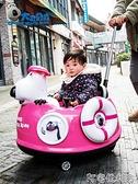 兒童車電動四輪摩托車玩具車可坐人汽車寶寶小孩遙控三輪車子童車YYP 【快速出貨】