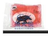 1A6B【魚大俠】BF044山豬肉片(600g±5%/盒)