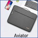 通用電腦包 13吋 15吋 飛行系列 內膽包 電腦保護帶 蘋果電腦包 華碩 宏碁