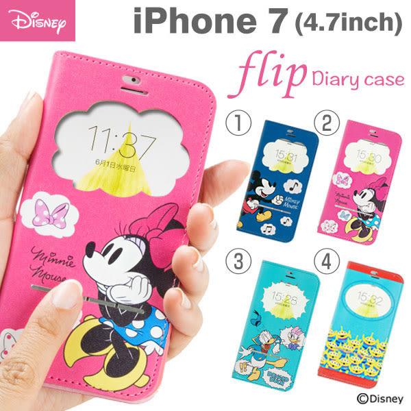 Hamee自社製品 日本 迪士尼 俏皮智能視窗 金屬磁條接聽 iPhone7 側翻皮套 手機殼 (任選) 276-880005