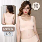 一片式無痕無鋼圈文胸 薄款運動內衣睡眠胸罩n378