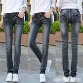 韓版寬鬆顯瘦牛仔褲女高腰彈力長褲韓版百搭直筒大碼 居家物语