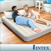 【INTEX】新型氣柱-雙人加大植絨充氣床墊-寬152cm(64709)