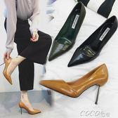 高跟鞋 新款秋夏季韓版百搭少女高跟鞋細跟尖頭性感職業黑色單鞋子潮   coco衣巷
