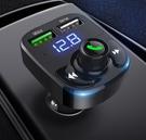 車載藍牙接收器5.0無損mp3播放點煙汽...