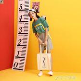 日韓包包帆布包包學生手提單肩小布袋女「千千女鞋」