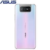 ASUS ZENFONE 7 智慧型手機(8G/128G)-白【愛買】